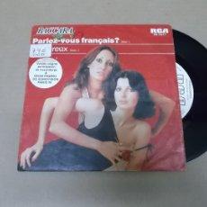 Discos de vinilo: BACCARA (SN) PARLEZ-VOUS FRANCAIS? AÑO 1978 - PROMOCIONAL. Lote 108100427