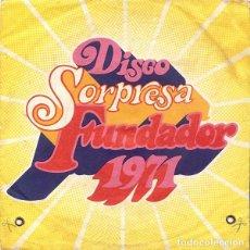Discos de vinilo: FUNDADOR 10.212 - CANTANDO CON LA PANDILLA - A-CHI-LI-PU + 3 TEMAS - EP SPAIN 1971. Lote 108102055
