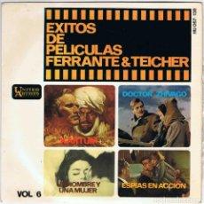 Discos de vinilo: FERRANTE Y TEICHER - EXITOS DE PELÍCULAS VOL. 6. Lote 108237247