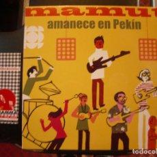 Discos de vinilo: MAMUT- AMANECE EN PEKIN. PRECINTADO.. Lote 108247107