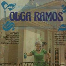 Discos de vinilo: DISCOS LP: OLGA RAMOS. LA REGADERA. DOBLE CARPETA. (ST/C2). Lote 108260227