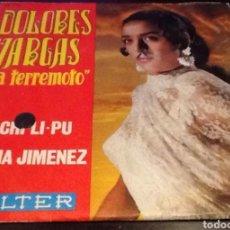 Discos de vinilo: DOLORES VARGAS LA TERREMOTO. Lote 108323779