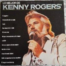 Discos de vinilo: LO MEJOR DE KENNY ROGERS - LIBERTY 1980. Lote 108327435