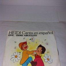 Discos de vinilo: DISCO HEIDI DIME ABUELITO. Lote 108360902