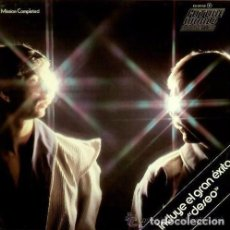 Discos de vinilo: FUTURE WORLD ORCHESTRA – MISSION COMPLETED- LP SPAIN 1982 . Lote 155491981
