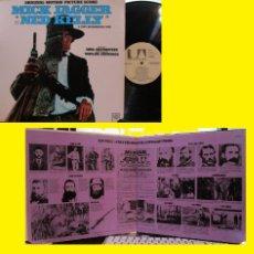 Discos de vinilo: ROLLING STONES / MICK JAGGER - NED KELLY 1970. RARA 1ª ORIG EDIT USA, EXC. Lote 108368763