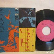 Discos de vinilo: LOS ALBAS - CUANDO EL PAJARO CANTA / OLE...EL VERANO - +2 EP - 1972 - VG/VG. Lote 108368811