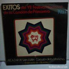 Discos de vinilo: EXITOS DEL VII FESTIVAL NACIONAL DE LA CANCION DE PRIMAVERA. Lote 108374031