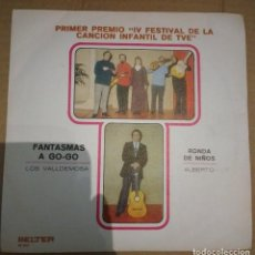 Discos de vinilo: LOS VALLDEMOSA - FANTASMAS A GO-GO / ALBERTO - RONDA DE NIÑOS . Lote 108401871