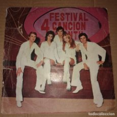 Discos de vinilo: TVE . LOS 5 MUSICALES LA ORQUESTA Y VAMOS A CANTAR. Lote 108406679