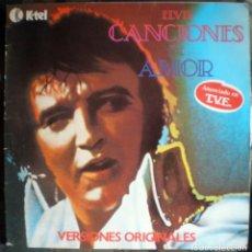 Discos de vinilo: ELVIS PRESLEY – CANCIONES DE AMOR LP 1979. Lote 108452579