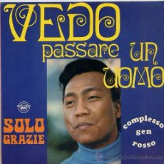 Discos de vinilo: COMPLESSO GEN ROSSO: VEDO PASSARE UN UOMO / SOLO GRAZIE FOLK ROCK RELIGIOSO RARO. Lote 108452403