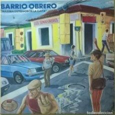 Discos de vinilo: BARRIO OBRERO-MAXIMA EXPRESION DE LA GAITA, DISCOMODA-601470, VENEZUELA. Lote 108737531