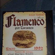 Discos de vinilo: CARTEL FLAMENCO: ÚLTIMO RECITAL DE CAMARÓN DE LA ISLA DE SU VIDA 1992 SAN JUAN EVANGELISTA EVANGELIS. Lote 108740003