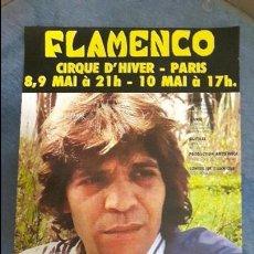 Discos de vinilo: POSTER CONCIERTO DE CAMARON LA ISLA PARIS 1987. Lote 218848208