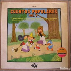 Discos de vinilo: CUENTOS POPULARES VOL. 3 -. LA RATITA PRESUMIDA - MOVIE PLAY 1971 - LP - P. Lote 108781083