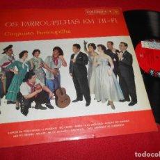 Discos de vinilo: CONJUNTO FARROUPILHA OS FARROUPILHAS EM HI-FI LP COLUMBIA PROMO EDICION BRASIL BRAZIL. Lote 108803951
