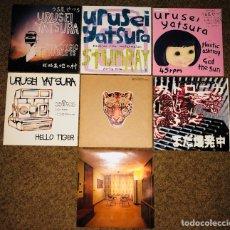 Discos de vinilo: URUSEI YATSURA. Lote 108805418