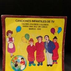Discos de vinilo: CANCIONES INFANTILES DE TV 45RPM. Lote 108898076
