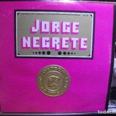 Discos de vinilo: JORGE NEGRETE ORFEON JOYAS MUSICALES TRIPLE LP MEXICO . Lote 108933975