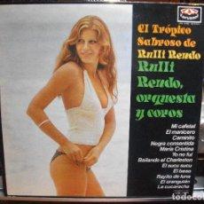 Discos de vinilo: EL TROPICO SABROSO DE RULLI RENDO LP KARUSSELL MEXICO. Lote 108934127