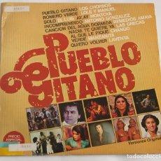 Discos de vinilo: PUEBLO GITANO - LP ( CHORBOS, EL LUIS ,CHANGO ,LAS GRECAS ,MANZANITA ...ETC). Lote 109062243