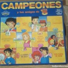 Discos de vinilo: DISCO VINILO. CAMPEONES . Lote 109065963