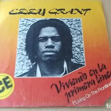 Discos de vinilo: EDDY GRANT - LIVING ON THE FRONTLINE + DANCING IN GUYANA. Lote 109067791
