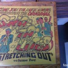 Discos de vinilo: LP SKATALITES STRETCHING OUT VOLUME TWO REGGAE SKA JAMAICA. Lote 109072803