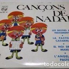 Discos de vinilo: ESCOLANIA DE NOSTRA SENYORA DE POMPEIA - CANÇONS DE NADAL - EP SPAIN 1964 + LETRAS . Lote 109080171