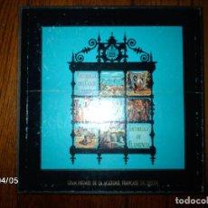 Discos de vinilo: ANTOLOGIA DEL CANTE FLAMENCO - CAJA CON 3 DISCOS DE 10 PULGADAS + LIBRO. Lote 202372637