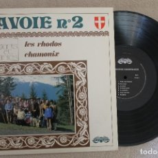 Discos de vinilo: LES RHODOS CHAMONIX CHANTS ET DANSES LP VINYL MADE IN FRANCE. Lote 109110071