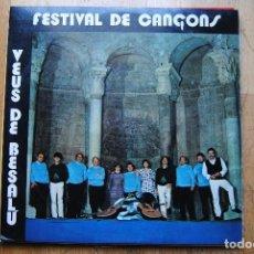 Discos de vinilo: VEUS DE BESALÚ. FESTIVAL DE CANÇONS. ECB RECORDS 1986. LP. Lote 109145675