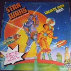 Discos de vinilo: MECO LP RCA 1977 - STAR WARS - GALACTIC FUNK - ELECTRONICA DISCO FUNK SOUL. Lote 109156631