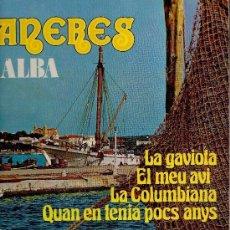Discos de vinilo: GRUPO ALBA - HAVANERES - LP APOLO RECORDS 1977. Lote 109160575
