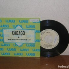 Discos de vinilo: CHICAGO 7´´ MEGA RARE VINTAGE ONLY PROMO SPAIN 1990. Lote 109163911
