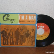 Discos de vinilo: CHICAGO 7´´ MEGA RARE VINTAGE SPAIN 1970. Lote 109163979