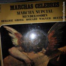 Discos de vinilo: MARCHAS CÉLEBRES, MARCHA NUPCIAL, VVAA. Lote 109168859