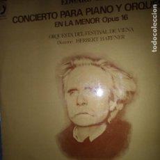 Discos de vinilo: CONCIERTO PARA PIANO Y ORQUESTA EN LA MENOR OPUS 16, EDWARD GRIEG. Lote 109184171