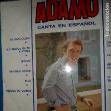 Discos de vinilo: ADAMO CANTA EN ESPAÑOL, EMI. Lote 109184355