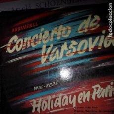Discos de vinilo: ADDINSELL, CONCIERTO DE VARSOVIA, HOLIDAY EN PARÍS. Lote 109189763