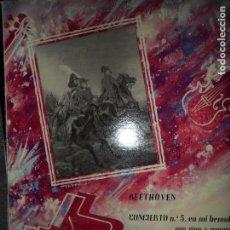 Discos de vinilo: BEETHOVEN, CONCIERTO Nº5 EN MI BEMOL MAYOR, OP.73 PARA PIANO Y ORQUESTA, EMPERADOR. Lote 109193235