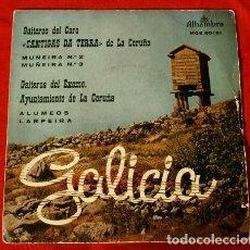 Discos de vinilo: GALICIA (EP. 1958) GAITEROS DEL CORO - CANTIGAS DA TERRA DE LA CORUÑA - MUÑEIRA. Lote 109194707
