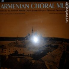 Discos de vinilo: ARMENIAN CHORAL MUSIC, PRECINTADO. Lote 109194839