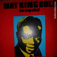Discos de vinilo: NAT KING COLE EN ESPAÑOL. Lote 109196703