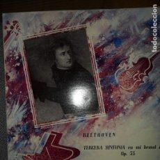 Discos de vinilo: BEETHOVEN, TERCERA SINFONÍA EN MI BEMOL MAYOR, OP. 55, HEROICA. Lote 109197039