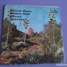 Discos de vinilo: RARO EP CONJUNTO NUEVA ONDA. SELLO AZAR. CHACAL BLUES/GOLDEN SOUL/SANGO/JONATAN.SPANISH GROOVE SOUL . Lote 109205883