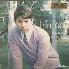 Discos de vinilo: RAPHAEL LP SELLO EMI-ODEON EDITADO EN COLOMBIA. Lote 109214479