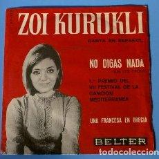 Discos de vinilo: ZOI KURUKLI (SINGLE 1965) VII FESTIVAL DE LA CANCION MEDITERRANEA - 1º PREMIO: NO DIGAS NADA. Lote 109214815