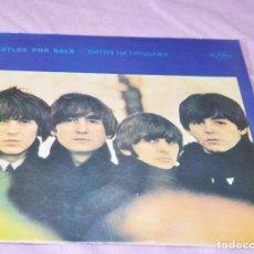 Discos de vinilo: THE BEATLES - LP - FOR SALE - EDICION RUSA.EX. Lote 112277762